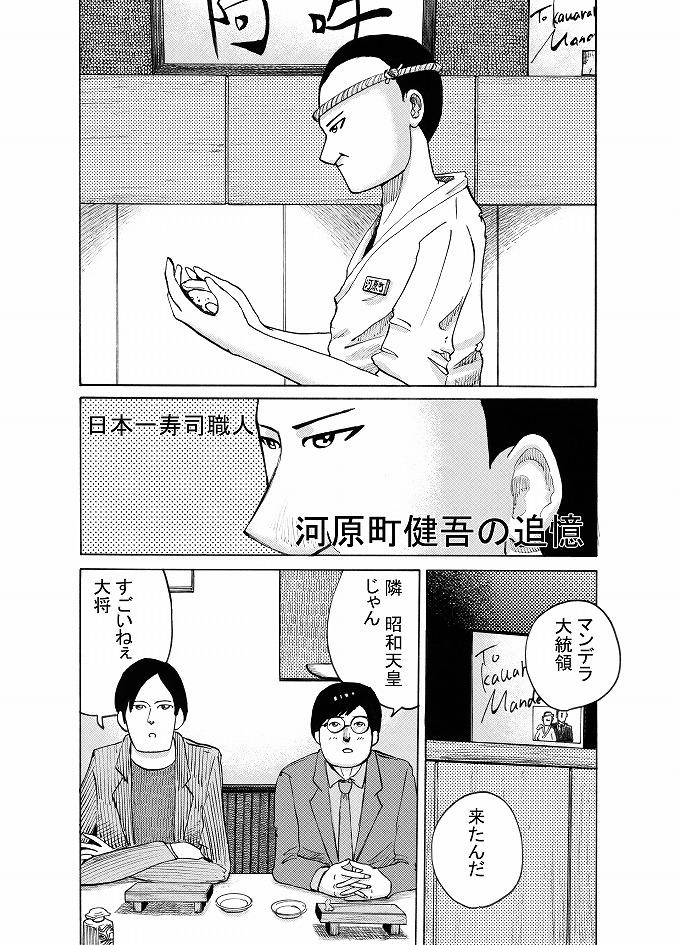 kawaramachi02.jpg