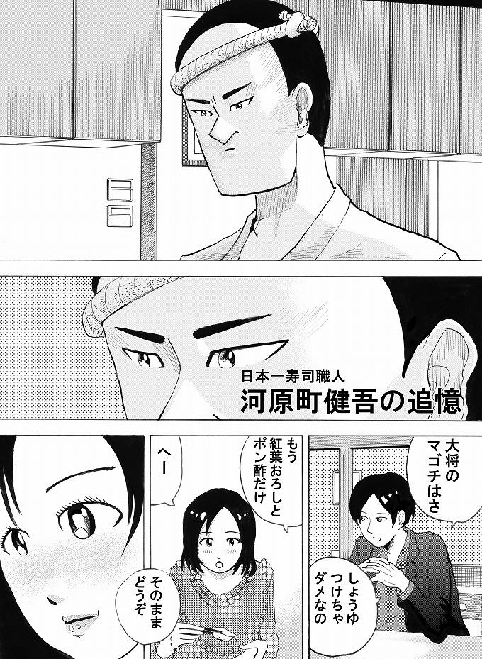 kawaramachi02_20130815152427751.jpg