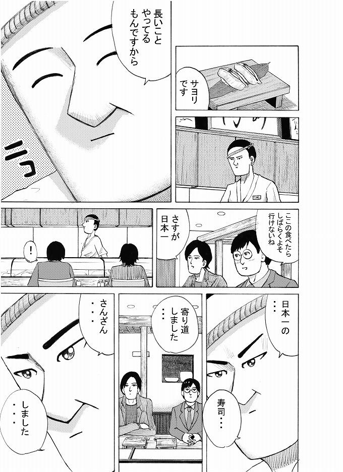 kawaramachi03.jpg