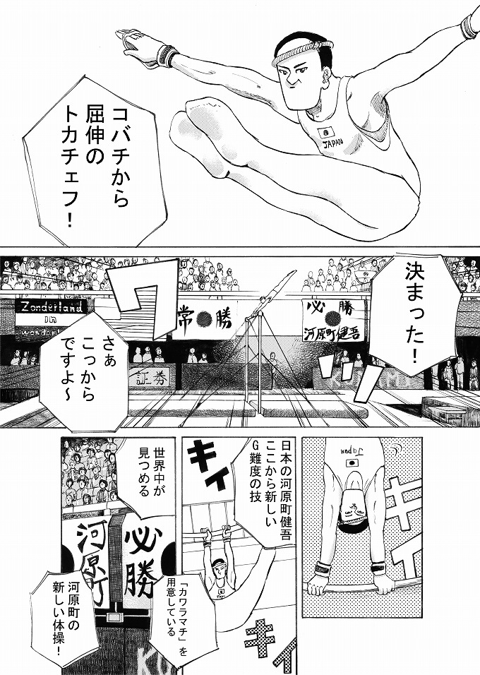 kawaramachi04.jpg