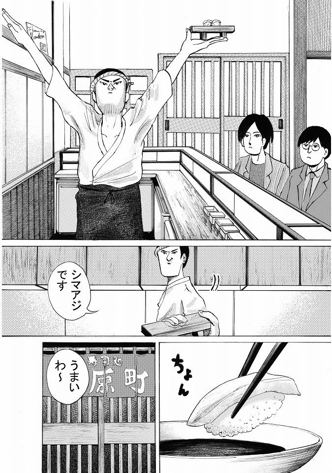 kawaramachi08.jpg