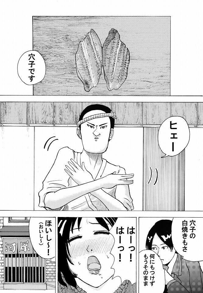kawaramachi08_201308151524589aa.jpg
