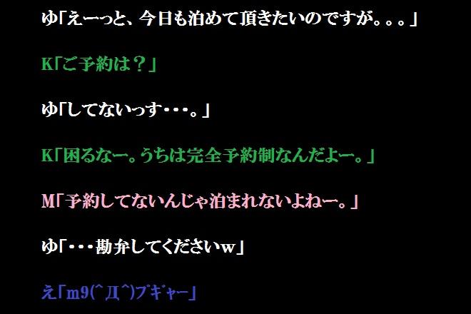 pit_2.jpg