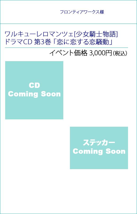 2013_comi_08.jpg