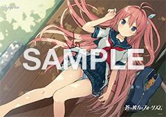 aokana_tape.jpg