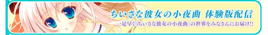 bl_download_taikenban.png
