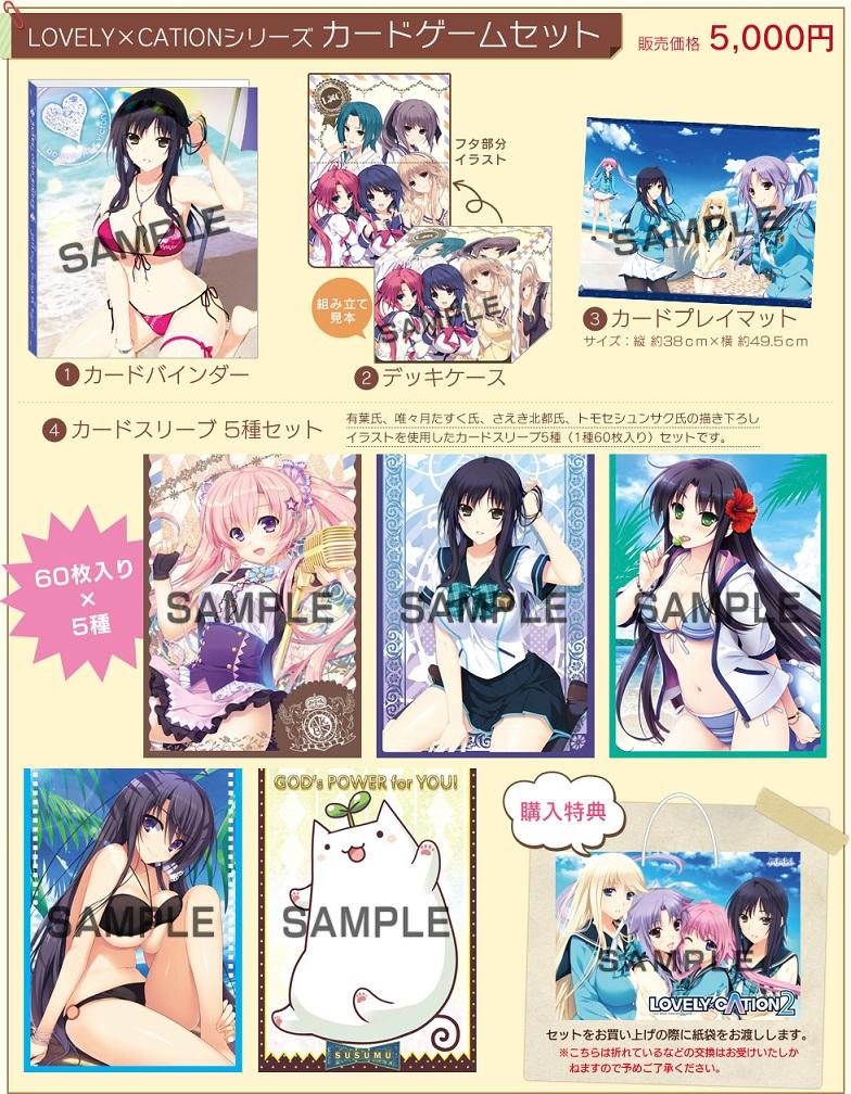 goods2_20130713125354.jpg
