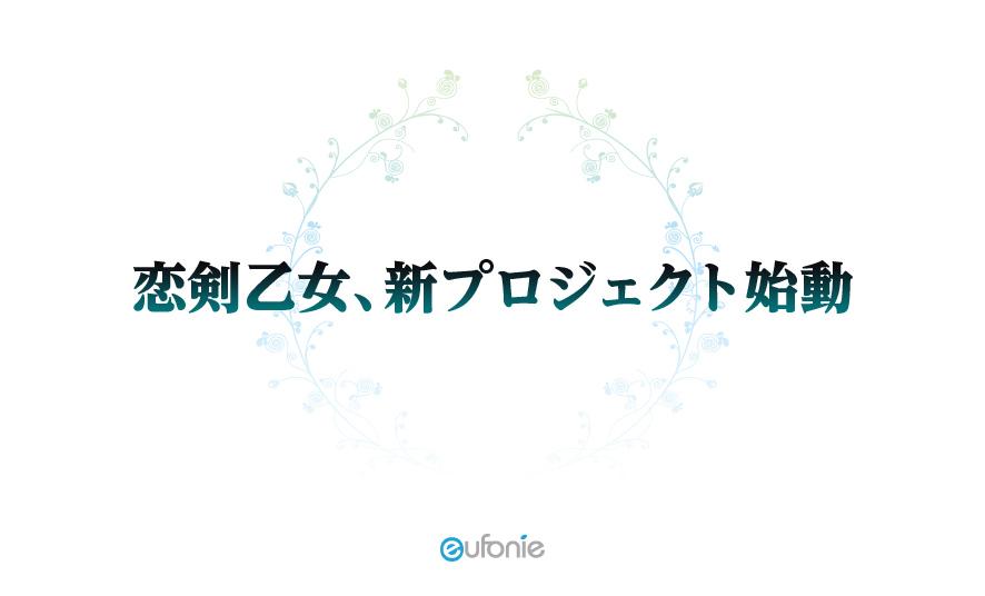 main_an.jpg