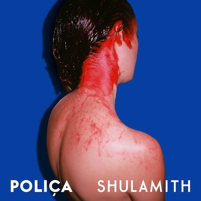 polica-shulamith.jpg