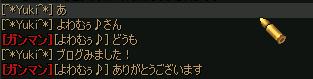 2013-03-30 15-52-34