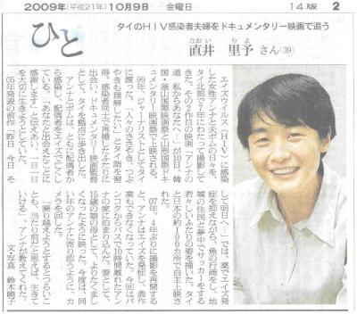 asahi+tokyo-1_convert_20131011091656.jpg