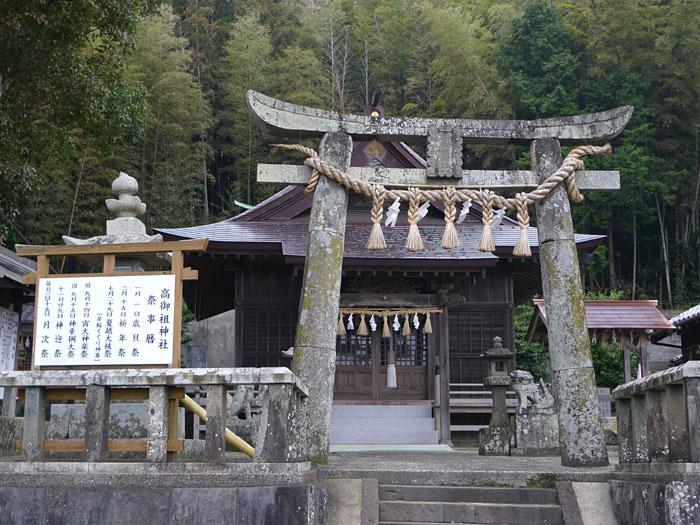 壱岐  高御祖神社 2