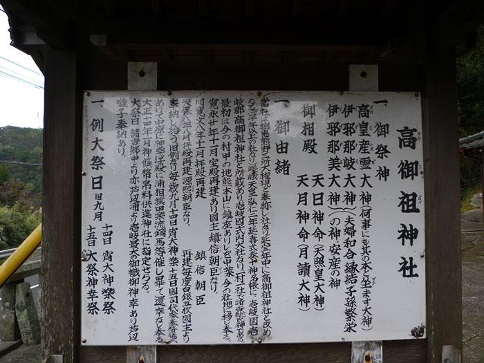 壱岐  高御祖神社 3