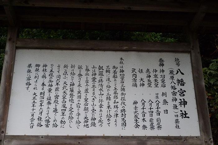 対馬  厳原八幡神社 2