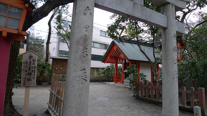 住吉神社  博多 5