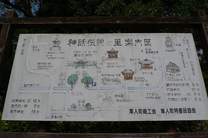 鹿児島神宮 1