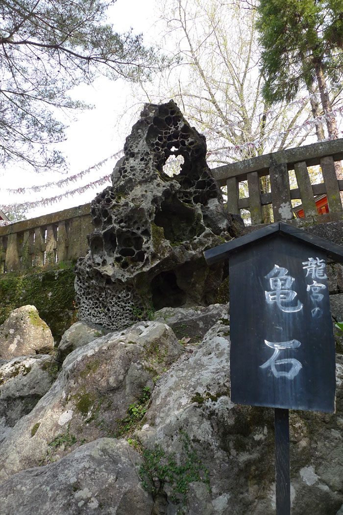 鹿児島神宮 9