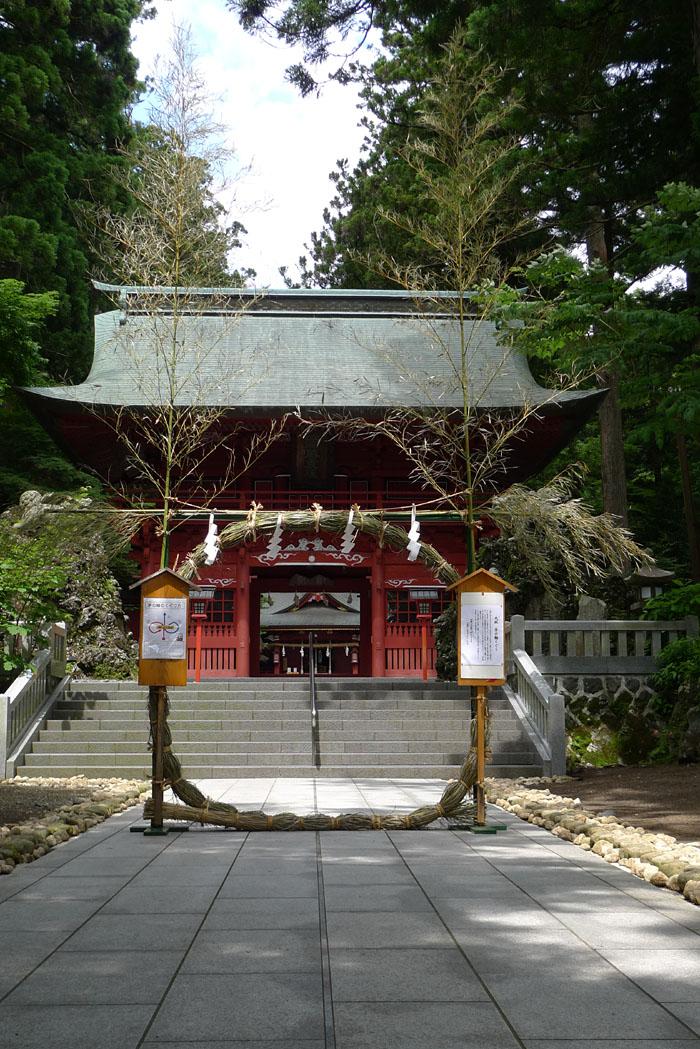 大祓 伊豆山神社 2013