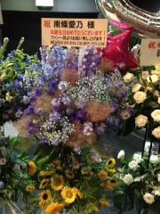 魔界6_花輪ジョルノ