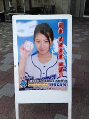 0848会場ポスター