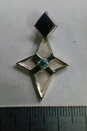 彫銀0294