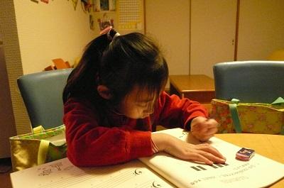 nakayama020701.jpg