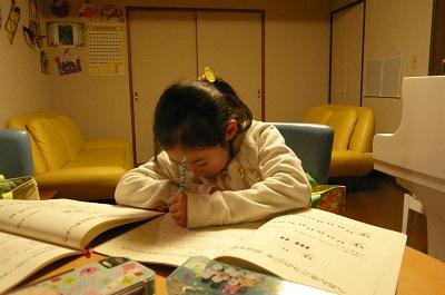 nakayama020704.jpg