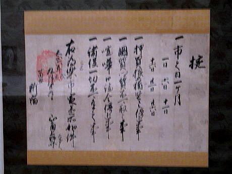 boroichi25.jpg