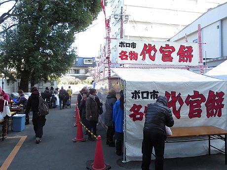boroichi27.jpg