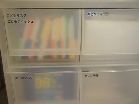 P9040190.jpg