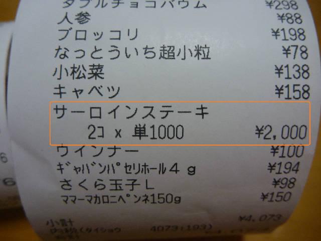 P1050543(1).jpg