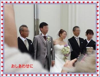 みゆちゃん結婚式