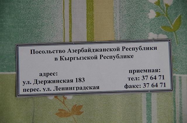 IMGP2949.jpg