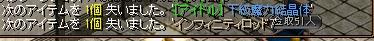 RedStone 14.02.13[02]