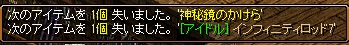 RedStone 14.02.13[05]