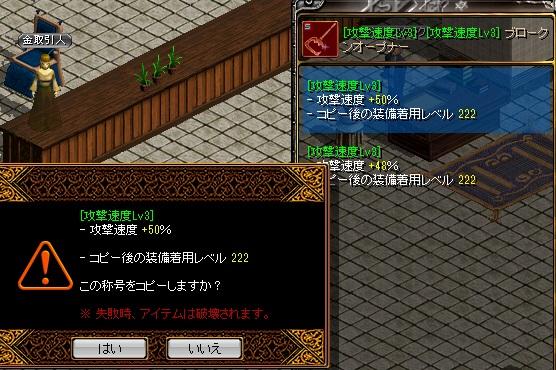 RedStone 14.02.19[00]