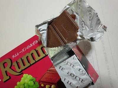 sumaho 016