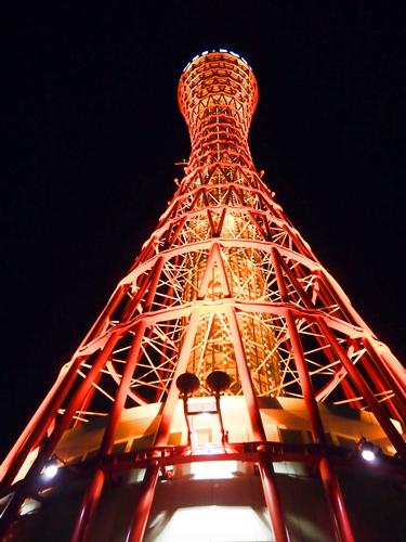 2013-11-03 050