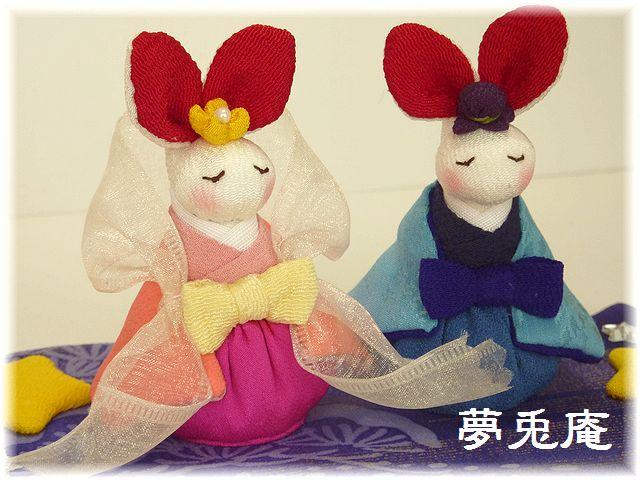 ウサギ織姫&彦星 (7)