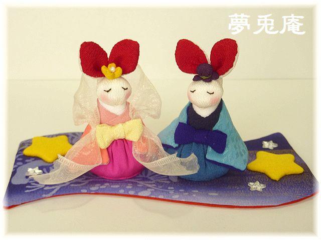 ウサギ織姫&彦星 (15)