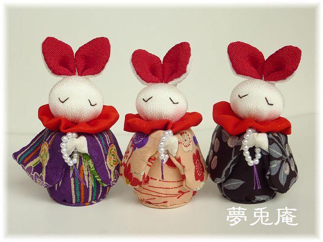 うさぎ地蔵(本)