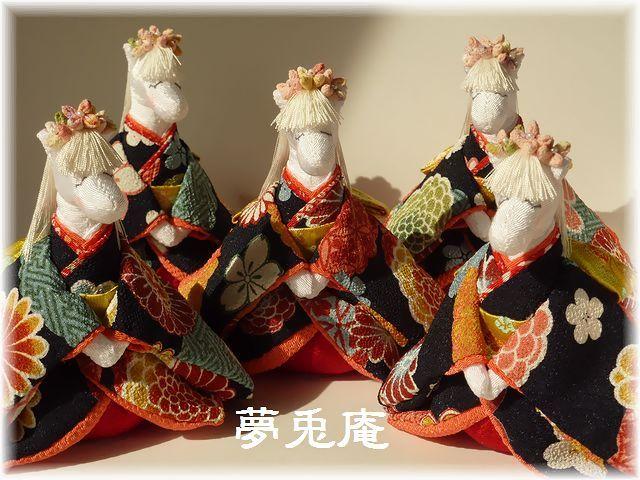 午姫五姉妹 (3)s