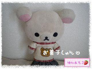 10周年記念暴走★8★リラックマのお菓子いろいろその1-1