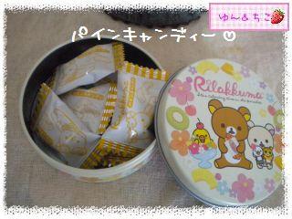 10周年記念暴走★8★リラックマのお菓子いろいろその1-4
