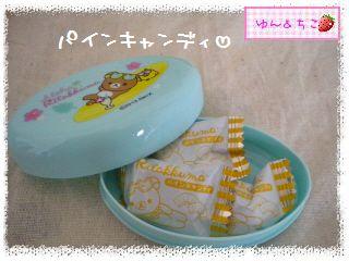 10周年記念暴走★8★リラックマのお菓子いろいろその1-7