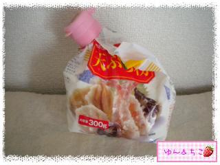 伊藤園お茶まつり♪キッチングッズ-5