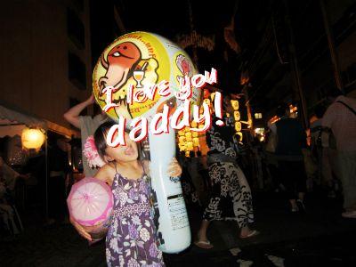 2013.7祇園祭り①