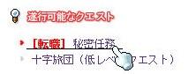 MapleStory 2013-09-27 16-46-54-464