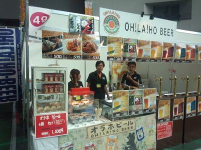 けやき広場 ビール祭り