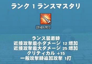 2013y04m16d_213426810.jpg